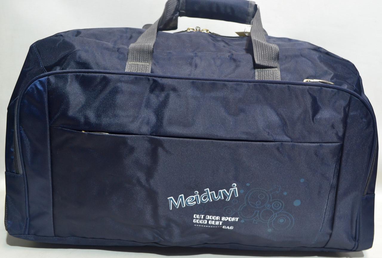 """b1fce5c77f6f Вместительная дорожная сумка """"MEIDUYI 8318"""