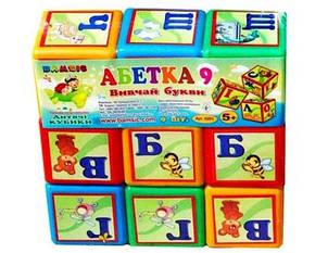 Кубики Азбука 9шт BAMSIC