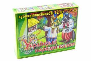 Кубики Украинские народные сказки 16747, УКРАИНА