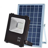 Светодиодный прожектор на солнечной батарее VARGO 20W с пультом (VS-320), IP65, фото 1