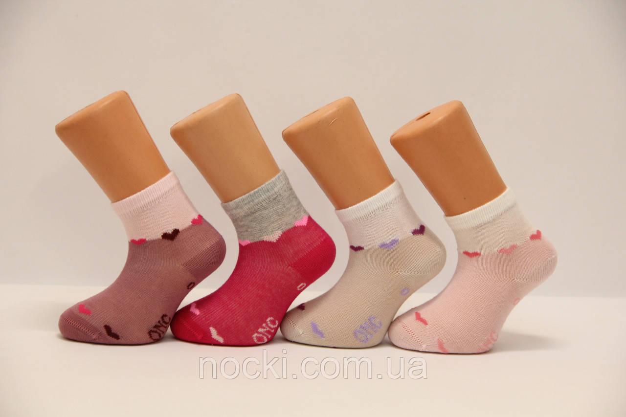Детские компъютерные носки onurcan № 0,1,3