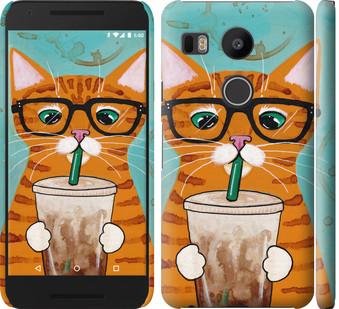 """Чехол на LG Nexus 5X H791 Зеленоглазый кот в очках """"4054c-150-19380"""""""