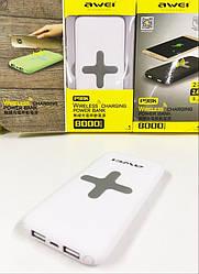 Портативное зарядное устройство Power Bank Awei P98K 8000 mAh белый