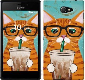 """Чехол на Sony Xperia M2 dual D2302 Зеленоглазый кот в очках """"4054c-61-19380"""""""