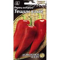 "Семена перца ""Тещин язык"" (0,2 г) от Agromaksi seeds"