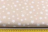 """Тканина бавовняна шириною 220 см """"Зоряна розсип"""" біла на бежевому, фото 2"""
