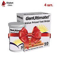 Тест полоски Gen Ultimate 50 шт. (аналог One Touch Ultra) (4 упаковки)