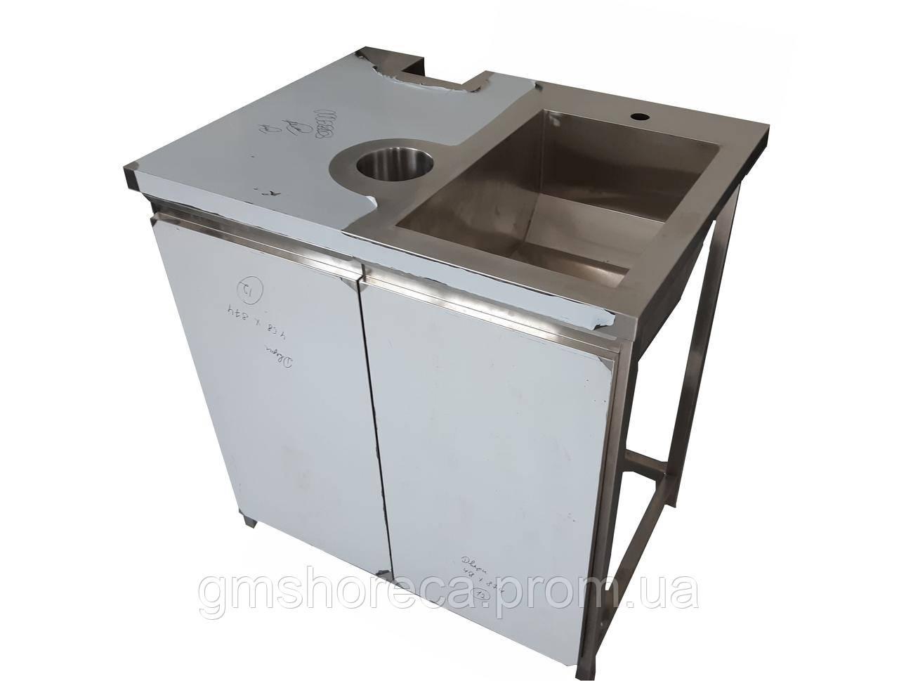 Стол ванна с отверстием под мусор