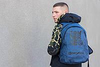 Рюкзак спортивный городской мужской / женский синий