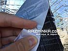 Вспененный каучук 32мм с фольгой и липким слоем, фото 3