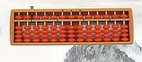 Счеты абакус соробан с кнопкой сброса с оранжевыми косточками 13 рядов Game toys