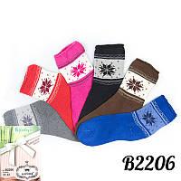 Женские носки махра Корона B2206 | 12 шт.