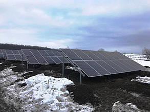 Солнечная установка перед вводом в эксплуатацию.