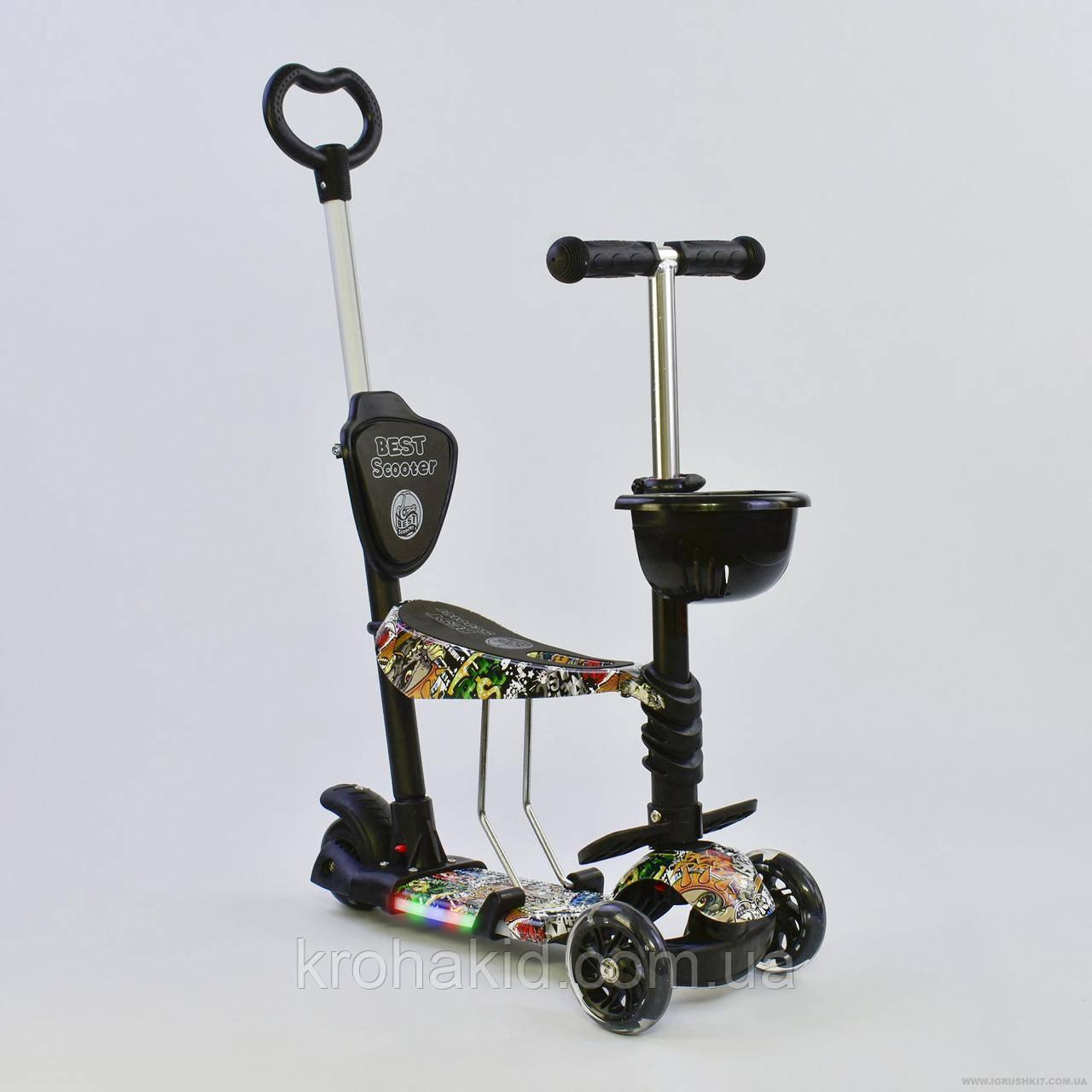 Самокат-беговел  5в1 64020  Best Scooter, АБСТРАКЦИЯ (черный)