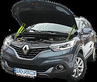 Газовый упор капота (амортизатор капота) для Renault Kadjar / Рено Каджар (2015+)