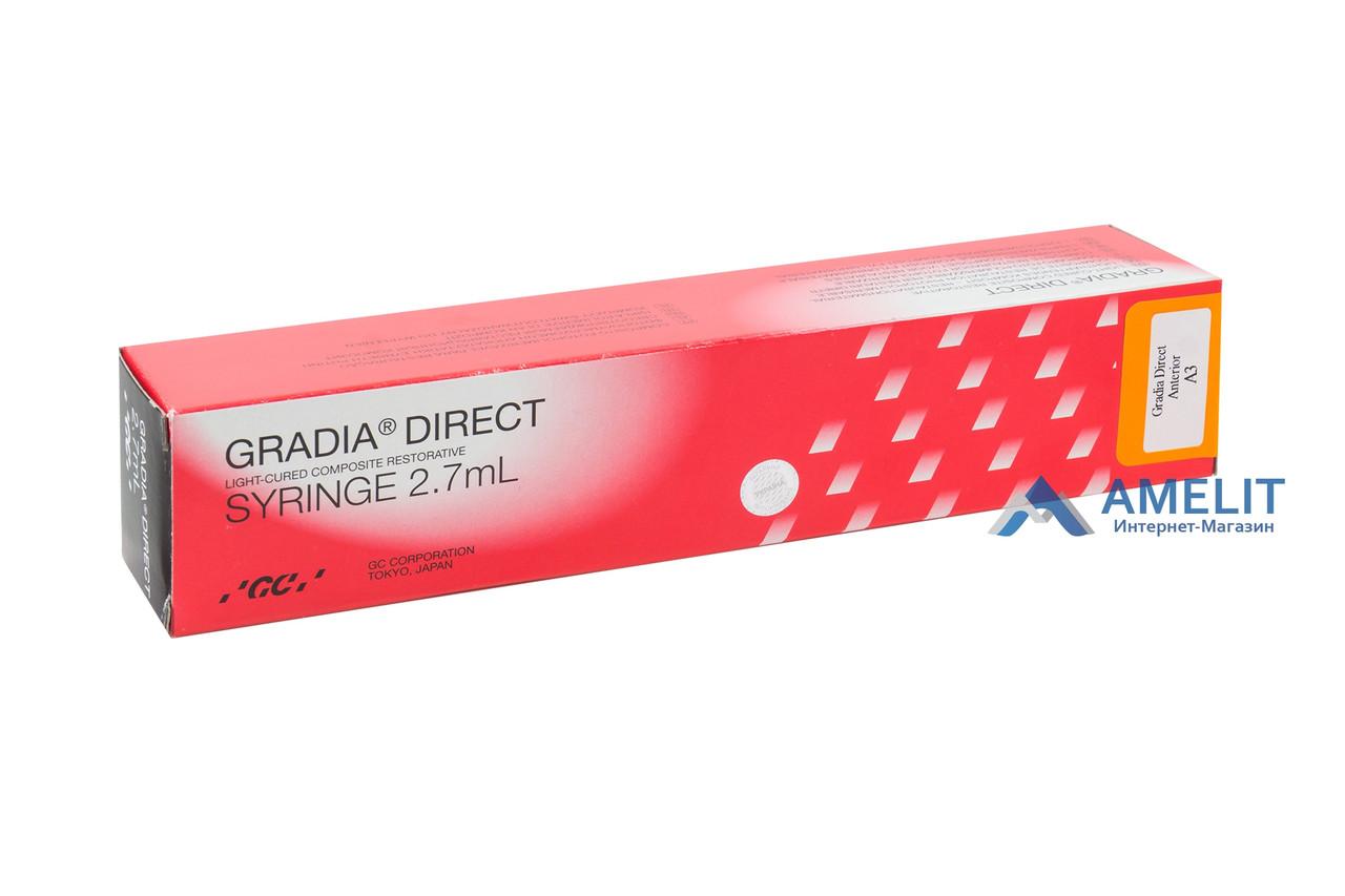 Градиа Дайрект (Anterior, Posterior, Gradia Direct, GC), шприц 4г, фото 1