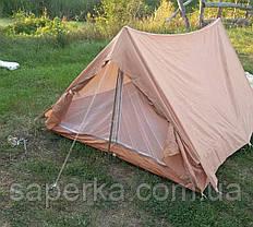 Двомісна армійська палатка, desert. Нова. ЗС Франції, оригінал.