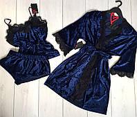Велюровый комплект халат+пижама , одежда для сна и отдыха.