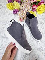 Серые ботинки женские демисезонные замшевые слипоны без каблука, удобная женская обувь производство