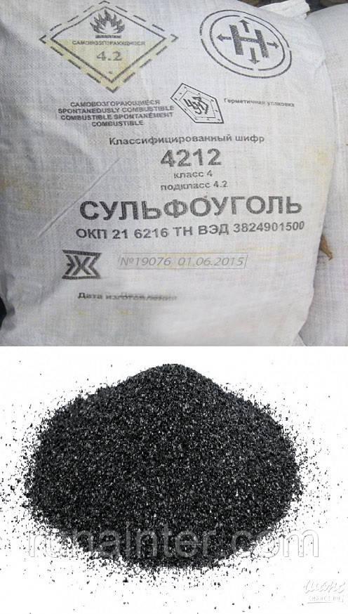 Сульфовугілля СК-1