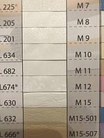 Матовые натяжные потолки  Китай Premium бежевые М15-501