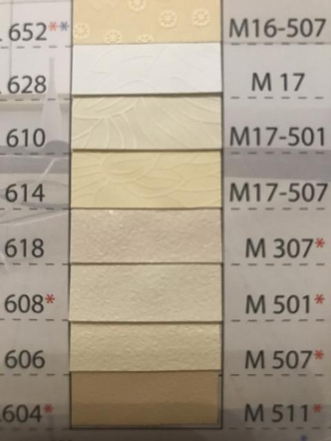 Матовые натяжные потолки  Китай Premium бежевые М501