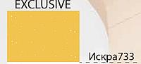 Эксклюзивные натяжные потолки Китай Premium Искра 733