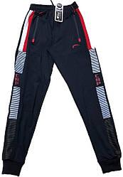 Спорт штаны карманы манжет S-2XL (деми)
