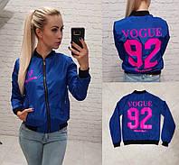 Женская куртка ветровка бомбер VOGUE 92 с карманами синяя S M L XL