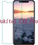 Чехол-книжка магинт для Oukitel С12 / Oukitel С12 Pro + стекло / черный /, фото 3