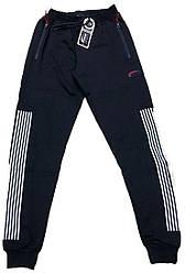 Спорт штаны карманы манжет полосы S-2XL (деми)