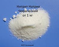 бетон нитрит