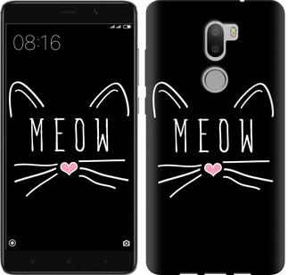 "Чехол на Xiaomi Mi 5s Plus Kitty ""3677c-396-19380"""