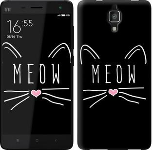 """Чехол на Xiaomi Mi4 Kitty """"3677u-163-19380"""""""