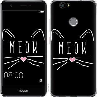 """Чехол на Huawei Nova Kitty """"3677c-439-19380"""""""