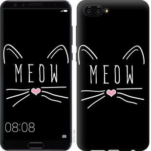 """Чехол на Huawei Nova 2S Kitty """"3677u-1388-19380"""""""