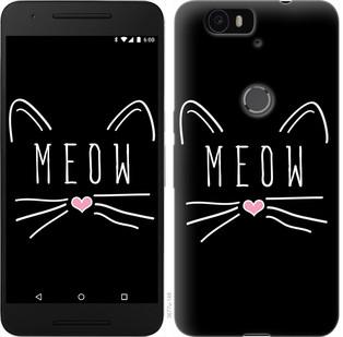"Чехол на Huawei Nexus 6P Kitty ""3677c-148-19380"""