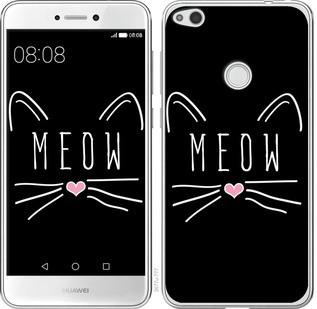 """Чехол на Huawei P8 Lite (2017) Kitty """"3677c-777-19380"""""""