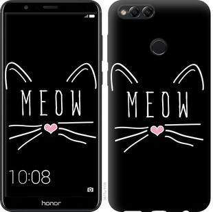 "Чехол на Huawei Honor 7X Kitty ""3677u-1139-19380"""