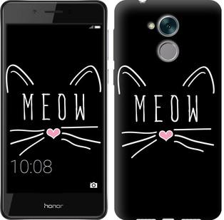 "Чехол на Huawei Honor 6C Pro Kitty ""3677c-1358-19380"""