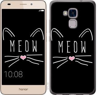 """Чехол на Huawei Honor 5C Kitty """"3677c-356-19380"""""""