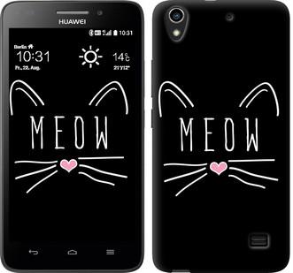 """Чехол на Huawei Honor 4 Play Kitty """"3677u-213-19380"""""""
