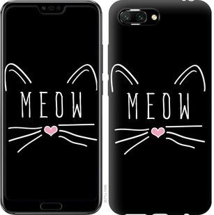 """Чехол на Huawei Honor 10 Kitty """"3677u-1496-19380"""""""