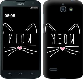 "Чехол на Huawei G730 Kitty ""3677u-369-19380"""
