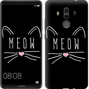 "Чехол на Huawei Mate 10 Pro Kitty ""3677u-1138-19380"""