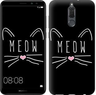 """Чехол на Huawei Mate 10 Lite / Honor 9i Kitty """"3677c-1240-19380"""""""