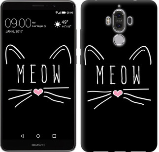 """Чехол на Huawei Mate 9 Kitty """"3677u-425-19380"""""""