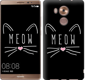 """Чехол на Huawei Mate 8 Kitty """"3677u-269-19380"""""""