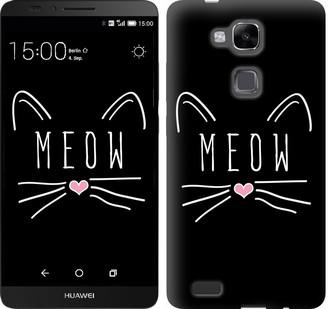 """Чехол на Huawei Ascend Mate 7 Kitty """"3677u-140-19380"""""""
