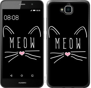 """Чехол на Huawei Y6 Pro Kitty """"3677u-355-19380"""""""